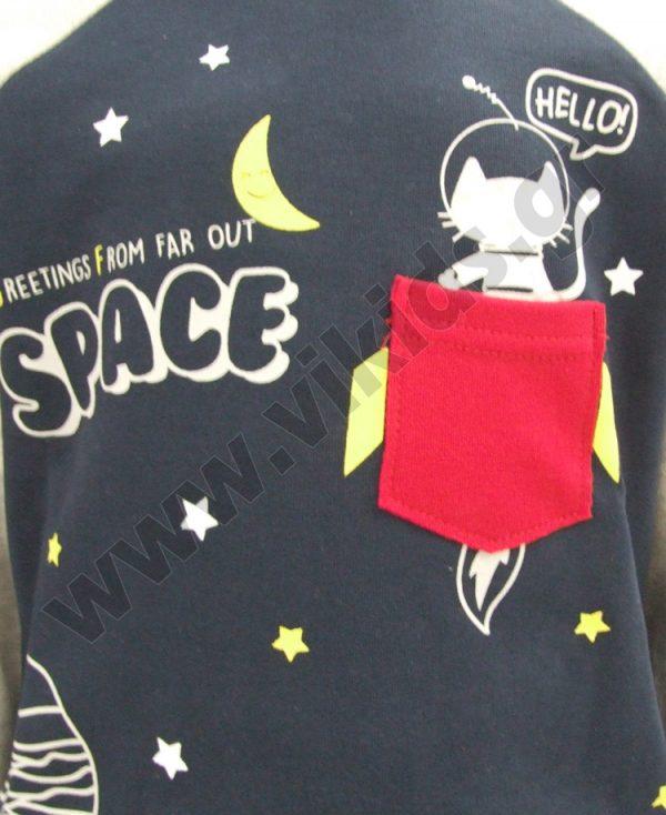 σετ πυτζάμες αγόρια space 19604 dreams