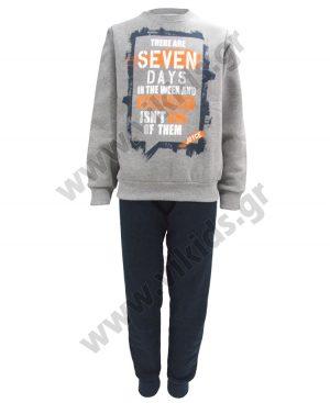 φόρμες φούτερ SEVEN DAYS 93616 αγόρια