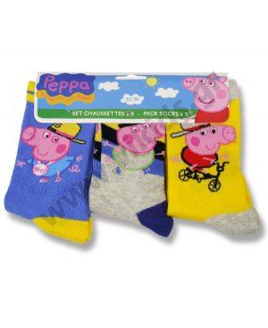 3 ζευγάρια κάλτσες George 48162 αγόρια