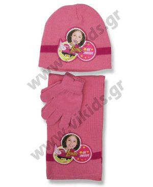 σκουφί κασκόλ γάντια SOY LUNA ροζ