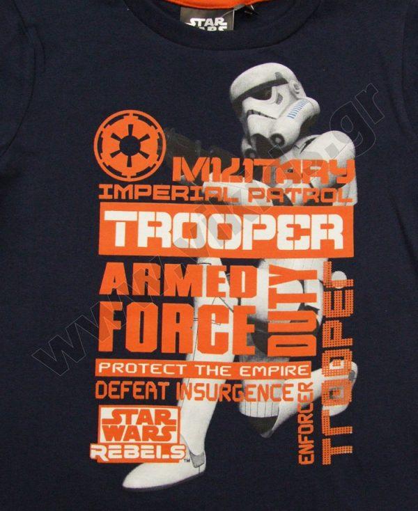 μακρυμάνικη μπλούζα STAR WARS 11332 αγόρια