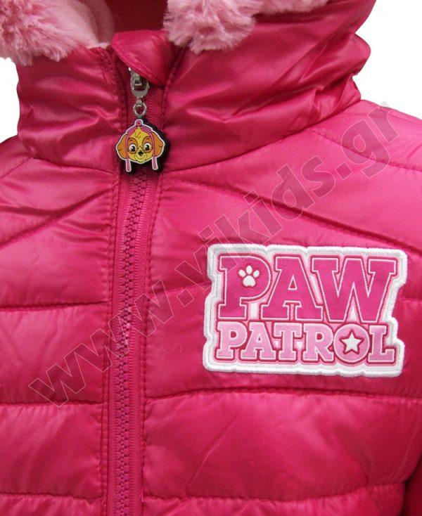 τζάκετ paw patrol 1136 φούξια κορίτσια