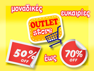 vikids OUTLET store