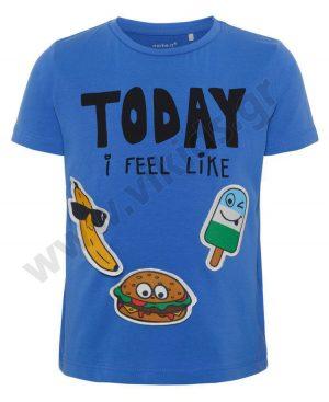 Κοντομάνικο T-Shirt nameit με αφαιρούμενα σχέδια 3477 ρουά
