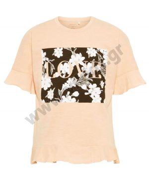 Κοντομάνικη μπλούζα LOVE nameit 3674 σομόν