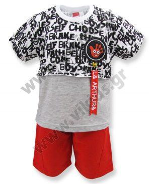 Σετ με κοντομάνικη μπλούζα LETTERS 91257 Joyce