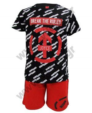 Σετ t-shirt και βερμούδα BREAK THE RULES 201423