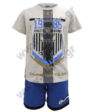 Σετ t-shirt και βερμούδα ATHLETIC ACADEMY 201429 γκρι