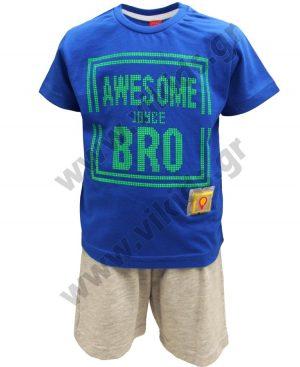 Σετ t-shirt με led και βερμούδα AWESOME BRO 201234