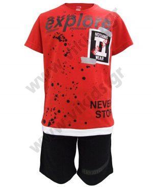Σετ t-shirt και βερμούδα EXPLORE 201434