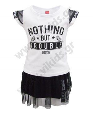 Σετ με φούστα NOTHING BUT TROUBLE 201120