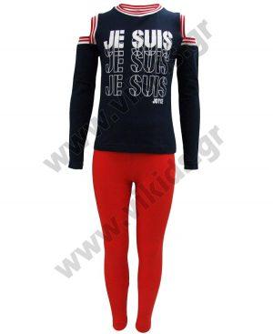Εποχιακό σετ με μακρυμάνικη μπλούζα και κολάν 201322
