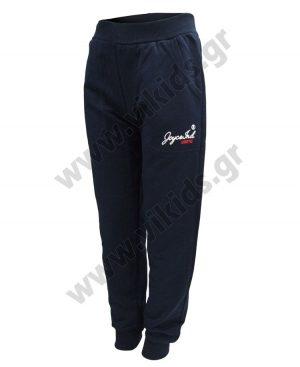 Εποχιακό παντελόνι φόρμας Joyce 6323 μπλε
