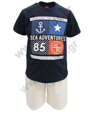 Σετ t-shirt SEA ADVENTURES και υφασμάτινη βερμούδα 201205