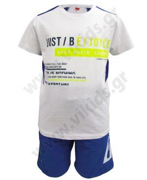 Σετ t-shirt JUST BE JOYCE και βερμούδα 201422