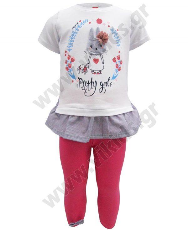 Σετ κοντομάνικη μπλούζα με βολάν και κολάν κάπρι 201134 Joyce