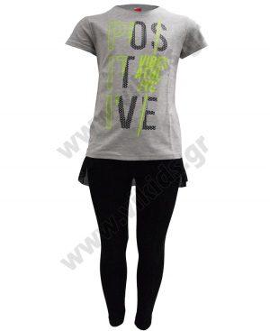 Σετ t-shirt POSITIVE και κολάν με βολάν δίχτυ 201309
