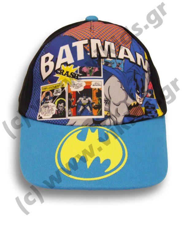 Καπέλο baseball BATMAN 4146 τυρκουάζ