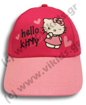Καπέλο baseball HELLO KITTY 387367 φούξια