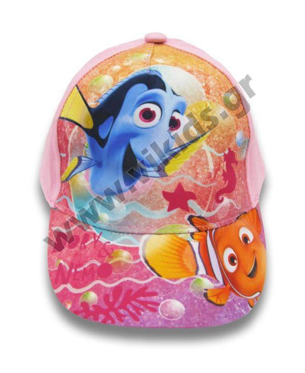 Καπέλο baseball Disney Finding DORY 4033 ροζ