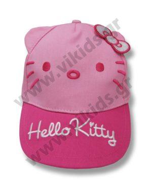 Καπέλο baseball HELLO KITTY 4312 φούξια