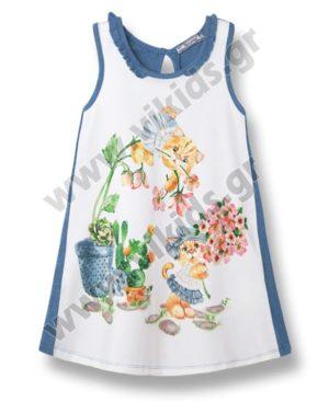 Αμάνικο σπορτίβ φόρεμα mayoral 3995
