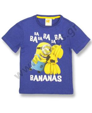 Κοντομάνικη μπλούζα Minions BANANAS 10761