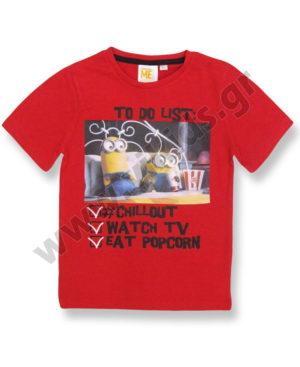 Κοντομάνικη μπλούζα Minions TO DO LIST 10763