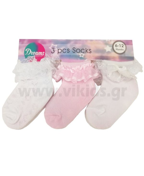 Σετ 3 βρεφικές κάλτσες για κορίτσια 23702