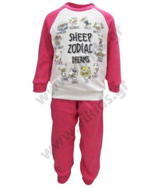 Σετ πυτζάμες για κορίτσια SHEEP ZODIAC 202808