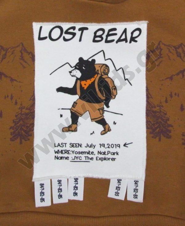 Σετ φόρμες φούτερ με κουκούλα LOST BEAR 202207 μόκα