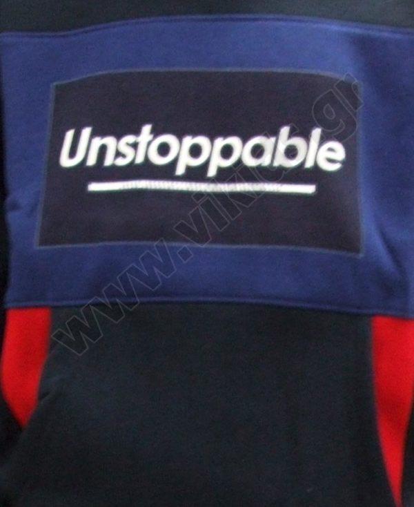 Σετ φόρμες φούτερ με κουκούλα UNSTOPPABLE 202406 Joyce