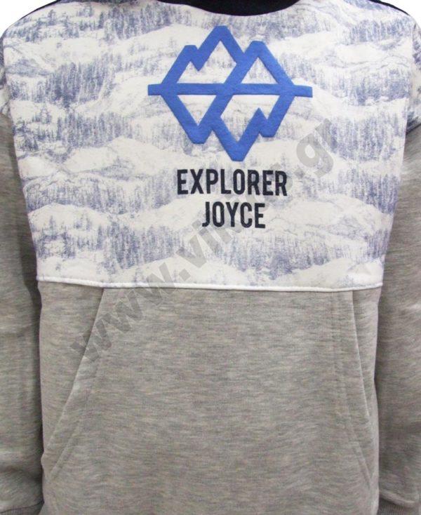 Σετ φόρμες φούτερ με κουκούλα EXPLORER 202411 Joyce