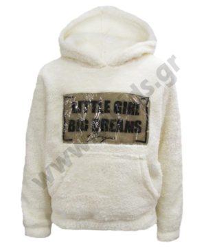 Μπλούζα με κουκούλα coral fleece 202390 εκρού