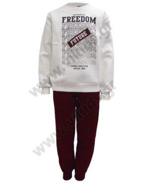 Σετ φόρμες φούτερ για αγόρια FREEDOM 202474 Joyce