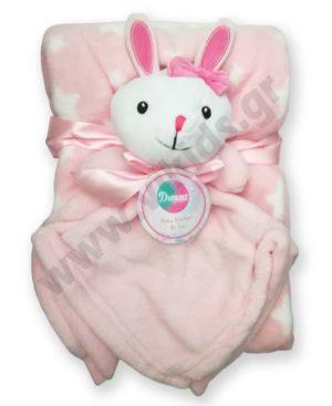 Βρεφικό σετ δώρου με κουβερτάκι και νάνι 204708 ροζ