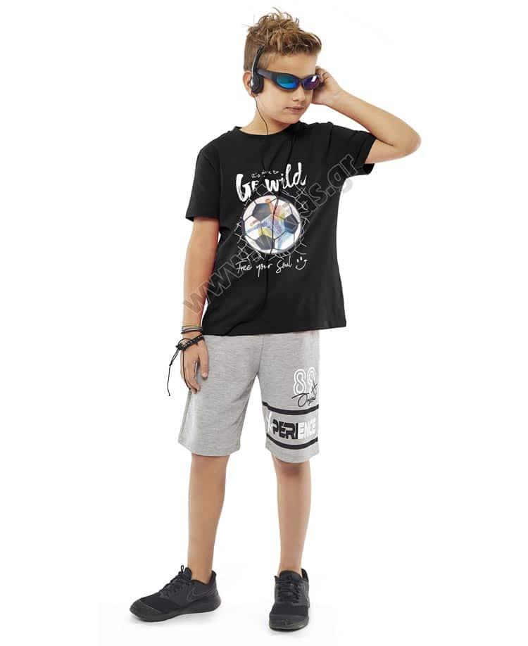 Σετ t-shirt Go Wild και βερμούδα Hashtag 214705