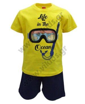 Σετ T-Shirt και βερμούδα OCEAN LIFE 211376 Joyce