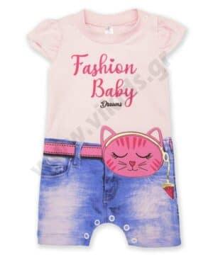 Φορμάκι FASHION BABY 212012 DREAMS ροζ