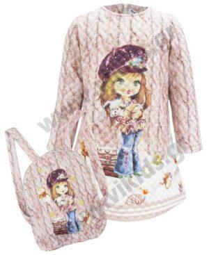 Φόρεμα καπιτονέ και σακκίδιο πλάτης ΕΒΙΤΑ 215253