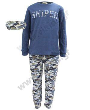 Σετ πυτζάμες για αγόρια SNIPER Hashtag Η-130