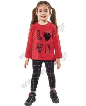 Σετ μπλούζα LOVE με παγιέτες και κολάν 215210 EBITA κόκκινο